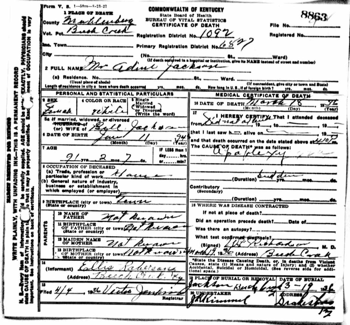 Death certificates j kentucky death certificate 8863 aiddatafo Gallery